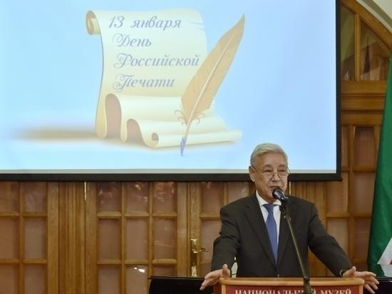 Фарид Мухаметшин поздравил журналистов с Днем российской печати