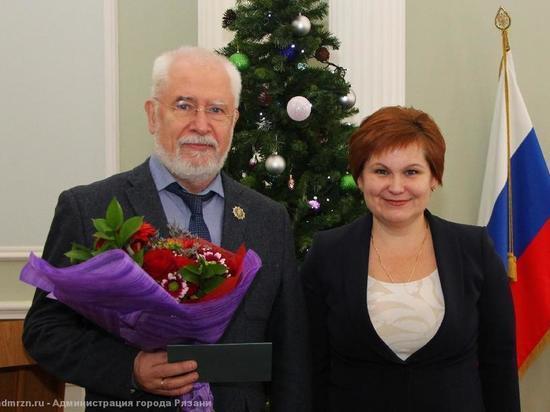 Сорокина поздравила с днем рождения Почетного гражданина Рязани