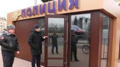 В центре Рязани двое пьяных мужчин изрисовали пункт полиции