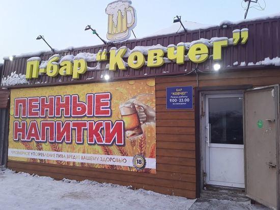 В столице Тувы разоблачили кафе-бар, где торговали просроченным пивом