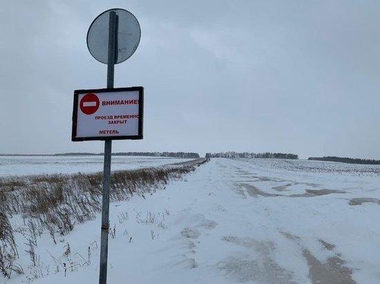 В Сарапульском районе временно перекрыто движение по объездной дороге