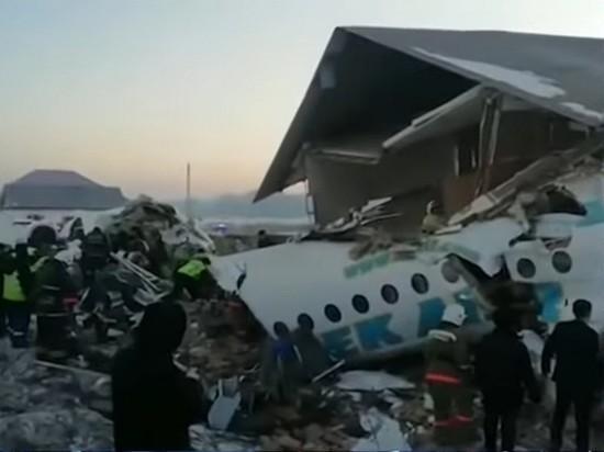Завершена расшифровка бортовых самописцев рухнувшего самолета в Казахстане