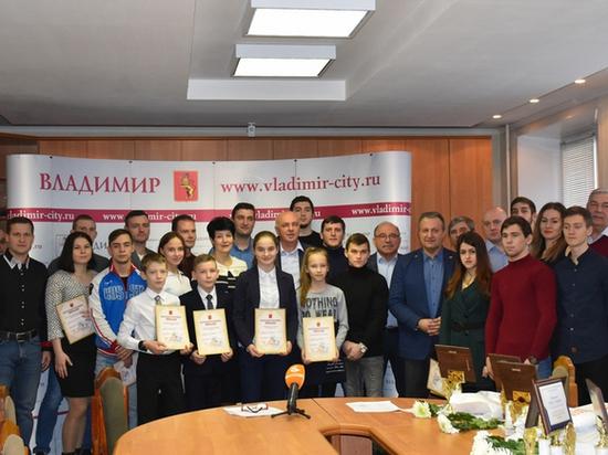 Во Владимире наградили лучших спортсменов и тренеров 2019 года
