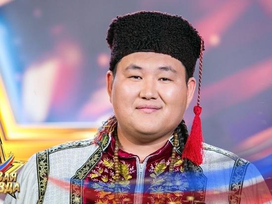 Калмык Лиджи Горяев стал победителем конкурса «Новая Звезда-2020»
