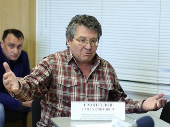 В Челябинске предлагают создать Центр региональных исследований