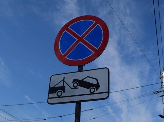 В Иркутске запретят парковку на улице Пискунова