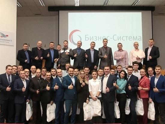 На Уральской Стали подвели итоги второй волны развития Бизнес-Системы Металлоинвест