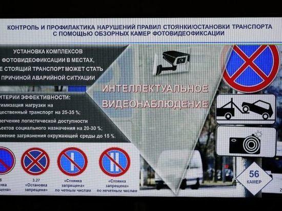 В Башкирии за 1,5 млрд рублей создадут интеллектуальную транспортную систему