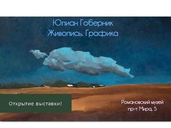 Из Сиэтла в Кострому: выставка картин американского художника в Романовском музее