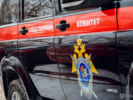 В Междуреченске на детской площадке умер мужчина