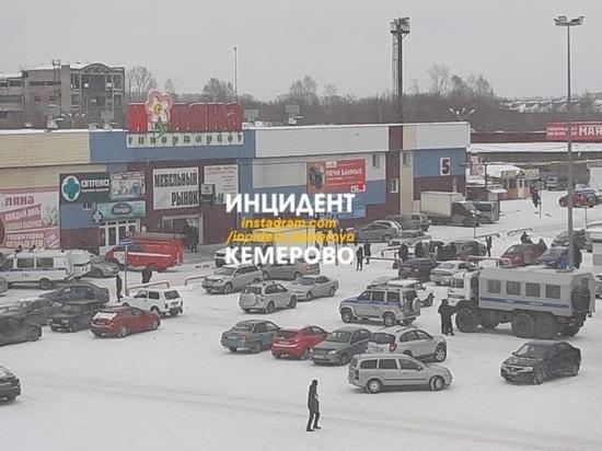 Крупный рынок в Кемерове вновь эвакуировали по тревоге