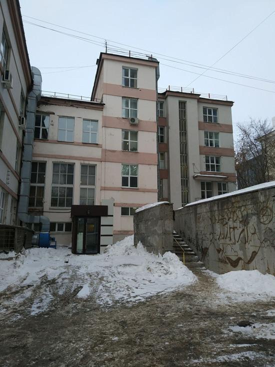 В центре Екатеринбурга продают бывший ДК