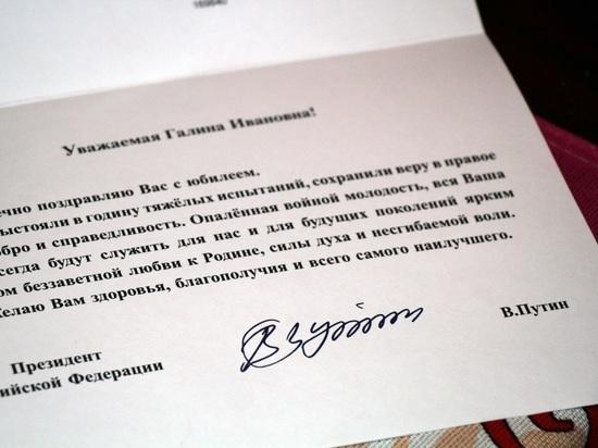 32 калмыцких долгожителя получат поздравление президента России