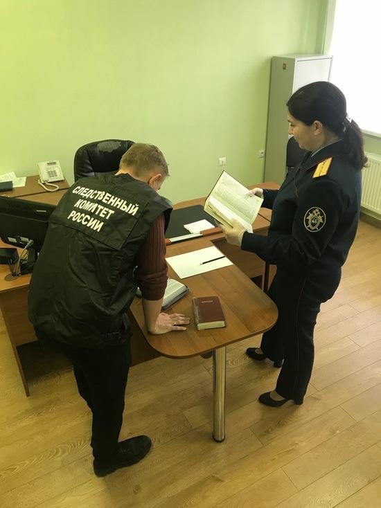 Вслед за Георгиевском уголовное дело на сектантов завели в Невинномысске
