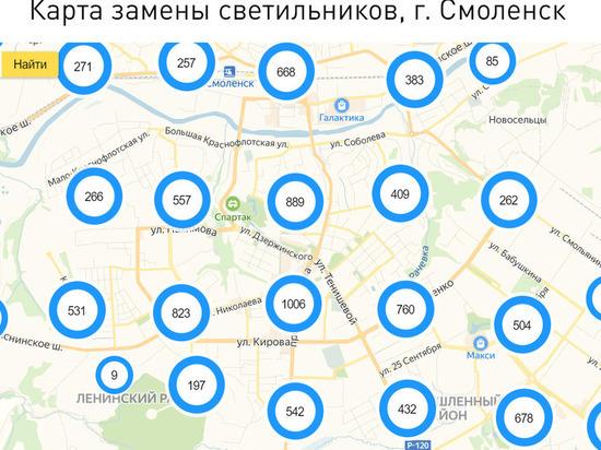 В Смоленске продолжается замена уличных светильников
