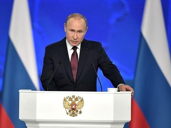 Власти и жители ЯНАО готовятся услышать послание Владимира Путина
