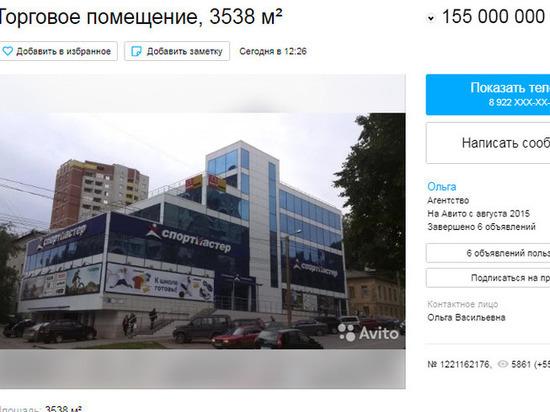 В Кирове офисное здание продают за 155 миллионов рублей