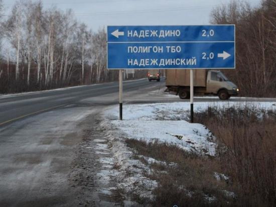 Суд запретил свозить мусор на Надеждинский полигон