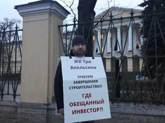Губернатор Петербурга пообещал решить проблемы обманутых дольщиков в 2020 году