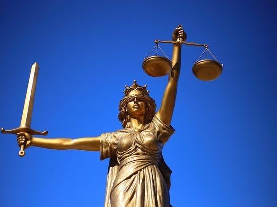Экс-судье в Татарстане дали срок за взятку