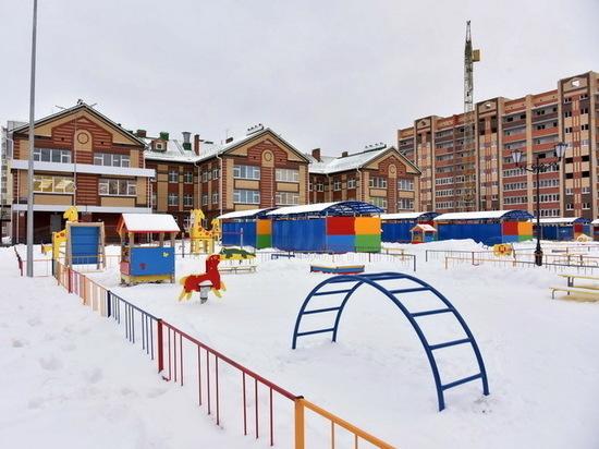В Йошкар-олинском микрорайоне «Интеграл» открылся новый детский сад