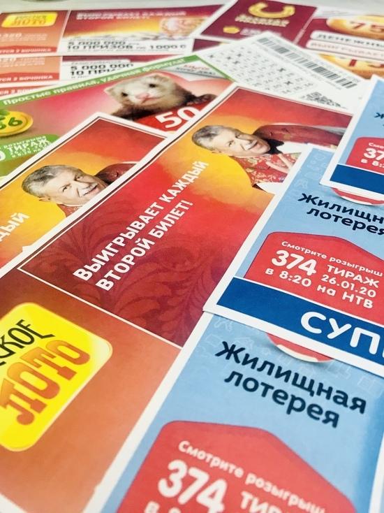 Свыше 55 миллионов рублей выиграли в лотерею клиенты Почты России в Тверской области