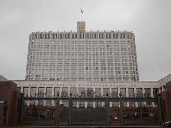 Губернатор Андрей Бочаров встретился с Виталием Мутко