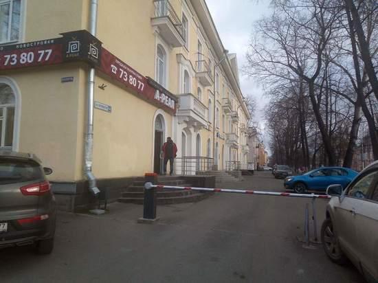 Администрация Пскова: Шлагбаум на Октябрьском проспекте установлен законно