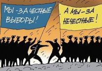 Уже третий месяц личность депутата, главы комитета по бюджету в республиканском парламенте Олега Иванова не сходит с новостных таблоидов