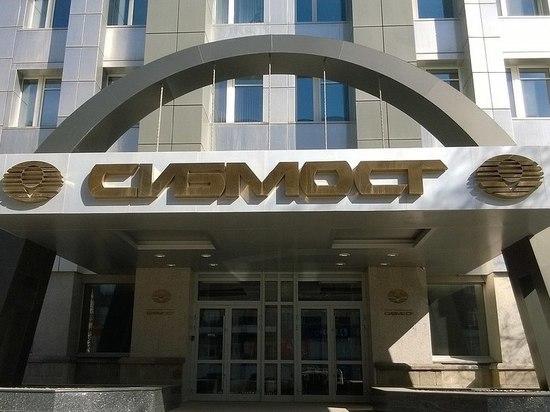 Кредиторы заподозрили экс-владельца «Сибмоста» в сокрытии средств