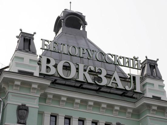 На Белорусском вокзале изменится нумерация путей: пассажиры перестанут путаться