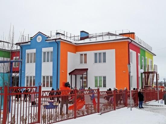 10 декабря в поселке Боголюбово Суздальского района состоялось открытиеяслей-сада «Радуга»