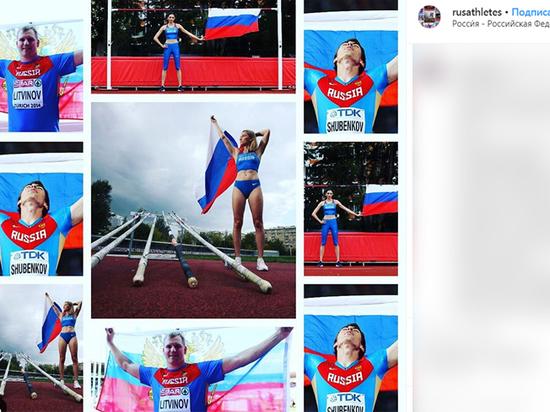Звезды российской легкой атлетики готовят бунт