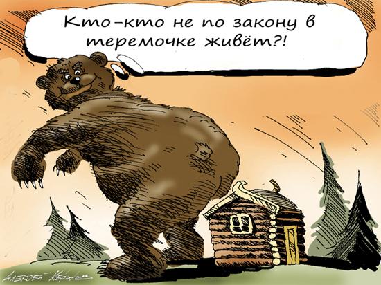 В России могут запретить посуточную аренду квартир: кого коснутся ограничения