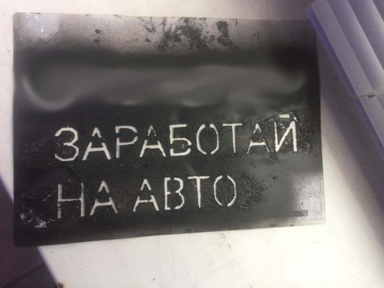 В Астрахани арестовали вандала-наркомана
