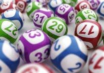 Новосибирцам везет: снова крупный выигрыш в лотерею
