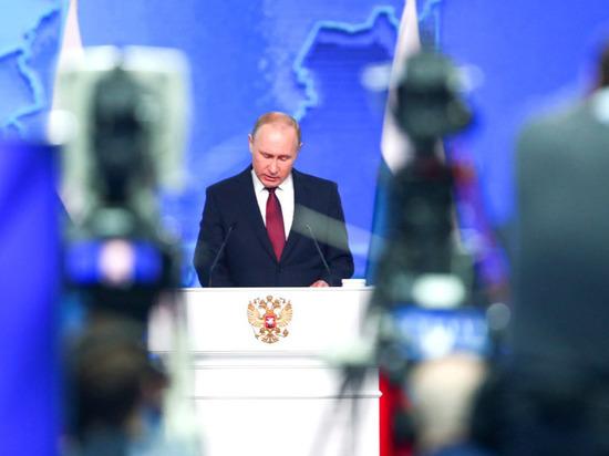 Послание Путина можно будет посмотреть в Москве на рекламных фасадах