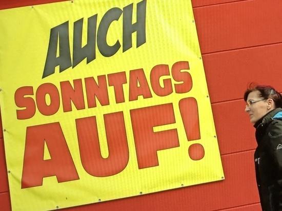 Германия: Воскресный шопинг 19 января 2020 года