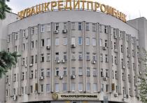 Суд приостановил дело о ликвидации «Чувашкредитпромбанка»