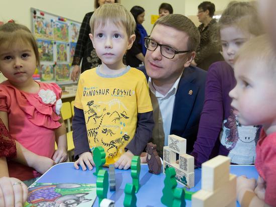В Челябинской области предложили увеличить материнский капитал до 100 тысяч рублей