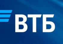 Новогодние траты клиентов ВТБ в ЮФО выросли на 20%