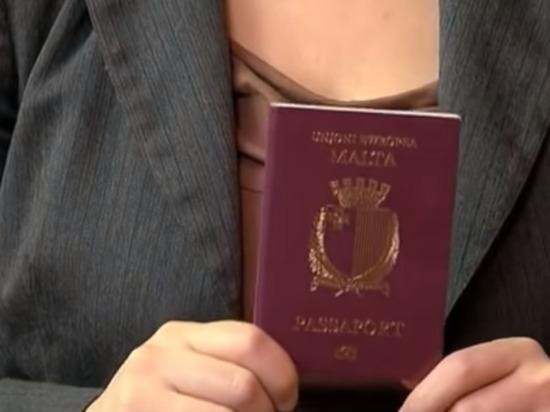 Мальта раскрыла россиян, получивших «золотые паспорта»