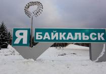 Союз спасения: жителям области обещают, что ситуация по БЦБК скоро изменится