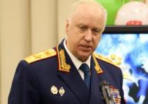 Председатель СК РФ генерал юстиции Александр Бастрыкин поздравил своих коллег и ветеранов следствия с днем образования ведомства