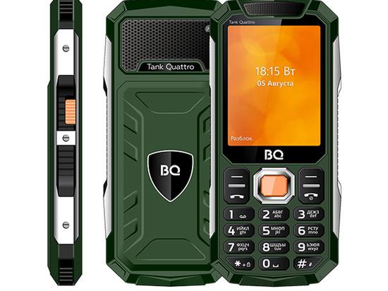 В России представлен телефон с четырьмя SIM-картами и двумя фонариками
