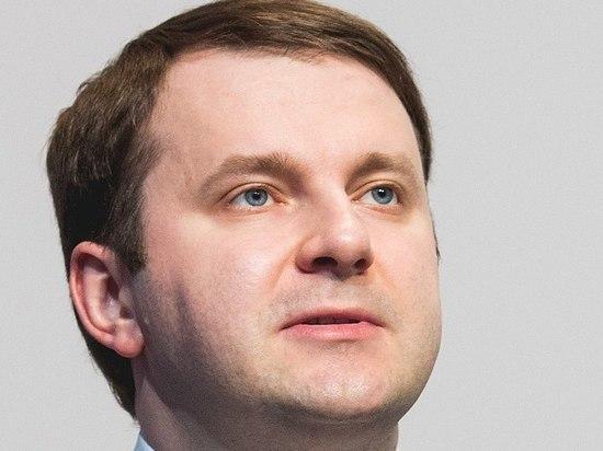 Максим Орешкин отказался считать Европу экономически независимой