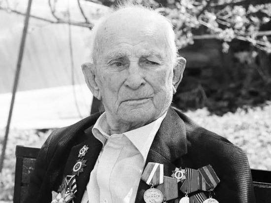 104-летний ветеран сгорел заживо в Подмосковье, перепутав выключатели плиты