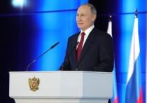 Президент России Владимир Путин обращается с ежегодным посланием Федеральному собранию в 12 часов дня 15 января 2020 года