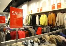 Зимние распродажи: что покупать