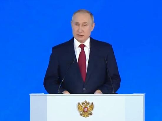 Путин объявил о введении новых выплат за детей от 3 до 7 лет